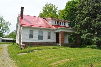 Baltimore Single Family Home Contingent Finance And Inspect: 9135 Lancaster Newark Road NE