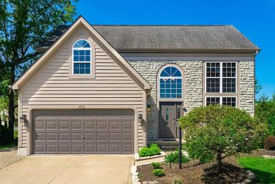 Hilliard Single Family Home Contingent Finance And Inspect: 4551 Schirtzinger Road