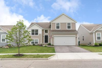 Galloway Single Family Home Contingent Finance And Inspect: 350 Cloverhill Drive