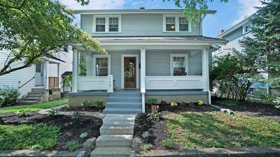 Clintonville Single Family Home Contingent Finance And Inspect: 149 W Pacemont Road
