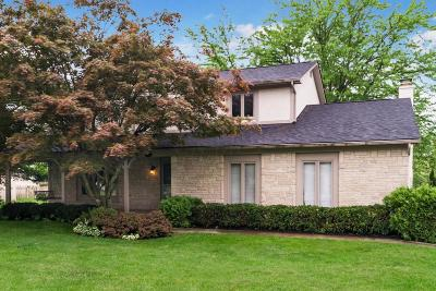 Westerville Single Family Home Contingent Finance And Inspect: 173 Shagbark Drive