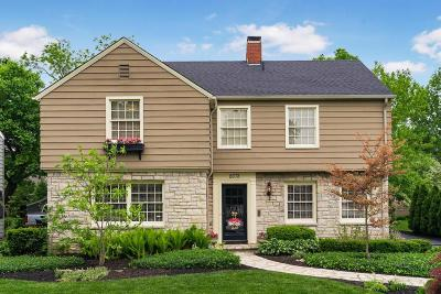 Upper Arlington Single Family Home Contingent Finance And Inspect: 2373 Abington Road