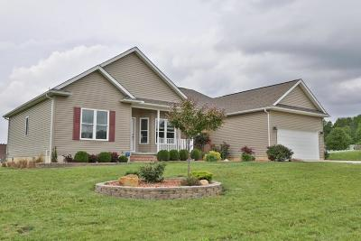 Chillicothe OH Single Family Home For Sale: $259,000