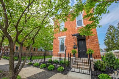 Columbus Single Family Home Contingent Finance And Inspect: 361 Siebert Street