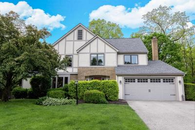 Westerville Single Family Home Contingent Finance And Inspect: 629 River Trace Road
