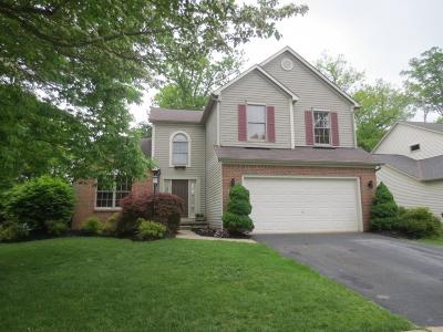 Union County Single Family Home For Sale: 1814 Penwood Place