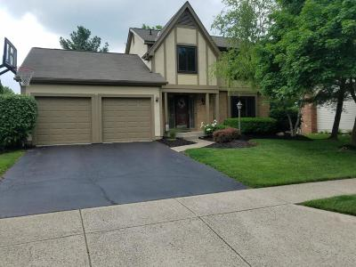 Columbus OH Single Family Home For Sale: $255,000