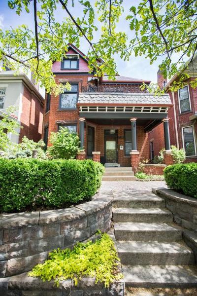 Columbus Multi Family Home For Sale: 1284 Neil Avenue