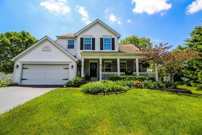 Galloway Single Family Home Contingent Finance And Inspect: 991 Master Drive