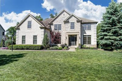 Westerville Single Family Home Contingent Finance And Inspect: 5852 Willow Bend Lane