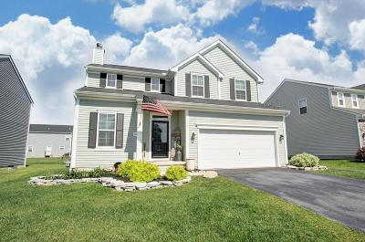 Union County Single Family Home Contingent Finance And Inspect: 2068 Trophy Drive
