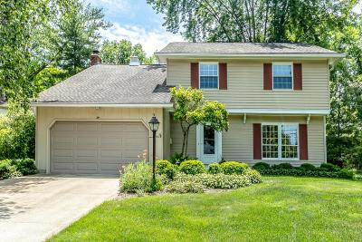 Worthington Single Family Home Contingent Finance And Inspect: 329 Highland Avenue