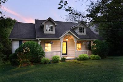 Howard Single Family Home Contingent Finance And Inspect: 131 Heatherwood Drive