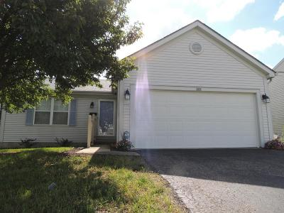 Galloway Single Family Home Contingent Finance And Inspect: 868 Spivey Lane