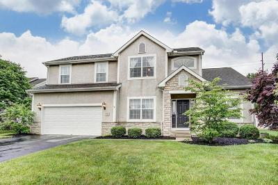 Westerville Single Family Home Contingent Finance And Inspect: 971 Laketree Court W
