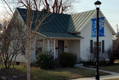 Hilliard Single Family Home Contingent Finance And Inspect: 5241 Norwich Street
