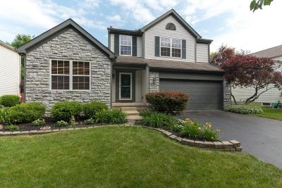 Galloway Single Family Home Contingent Finance And Inspect: 8599 Army Place