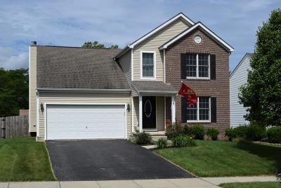 Union County Single Family Home Contingent Finance And Inspect: 1487 Creekview Drive