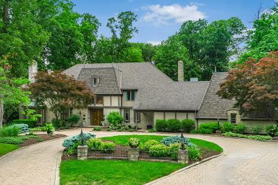 Moors At Muirfield, Muirfield, Muirfield Green, Muirfield Greene, Muirfield Villa, Muirfield Village, Muirfield, Lochslee, Muirfield/Birnam Wood, Muirfield/Weybridge Single Family Home Contingent Finance And Inspect: 8418 Gleneagles Court