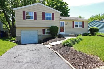 Galloway Single Family Home Contingent Finance And Inspect: 5747 Baytree Drive