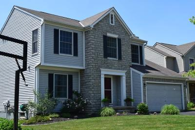 Union County Single Family Home Contingent Finance And Inspect: 1093 Creekview Drive