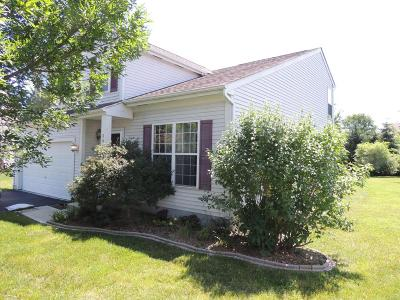 Union County Single Family Home Contingent Finance And Inspect: 398 Moss Court