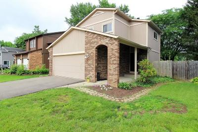 Westerville Single Family Home Contingent Finance And Inspect: 859 Fortunegate Drive