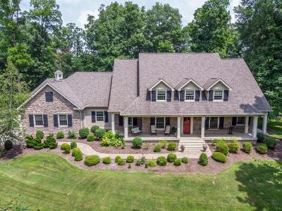 Licking County Single Family Home For Sale: 121 Boulder Court