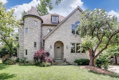 Upper Arlington Single Family Home For Sale: 2669 Fishinger Road