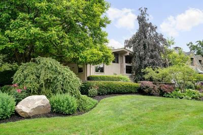Upper Arlington Single Family Home Contingent Finance And Inspect: 2380 Northwest Boulevard