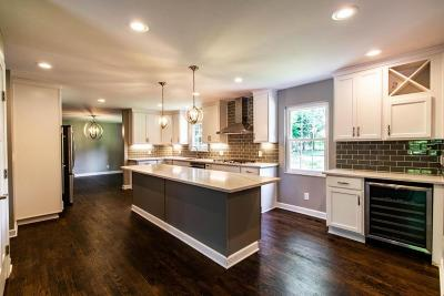 Upper Arlington Single Family Home For Sale: 2470 Wimbledon Road
