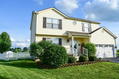Cardington Single Family Home Contingent Finance And Inspect: 333 Waterford Place