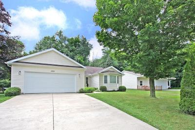 Howard Single Family Home Contingent Finance And Inspect: 1209 Apple Valley Drive