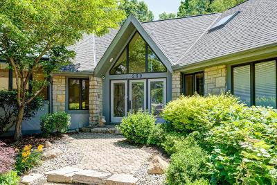 Columbus Single Family Home For Sale: 260 Shale Ridge Court