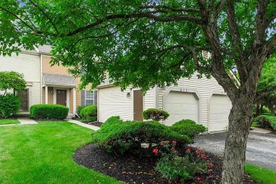 Powell Single Family Home Contingent Finance And Inspect: 677 Slate Hollow Court