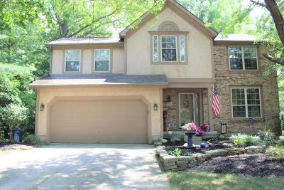 Columbus Single Family Home Contingent Finance And Inspect: 638 Ridenour Road
