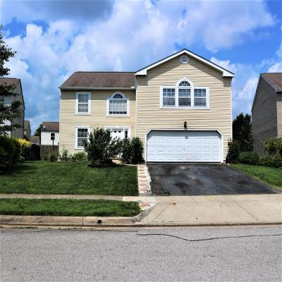 Galloway Single Family Home Contingent Finance And Inspect: 973 Okatie Drive