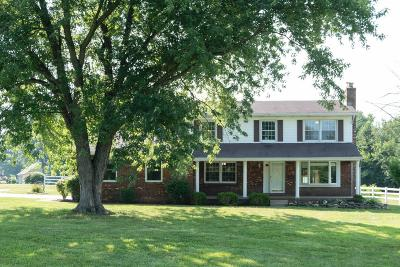 Lancaster Single Family Home For Sale: 8623 Otterbein Trail NW