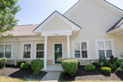 New Albany Condo For Sale: 7194 Colonial Affair Drive