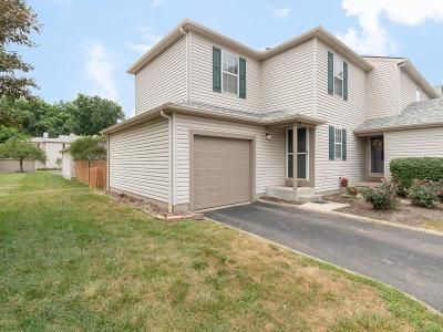 Hilliard Condo Contingent Finance And Inspect: 1759 Messner Drive #147A