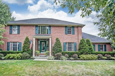 Pickerington Single Family Home Contingent Finance And Inspect: 9418 Timberbank Circle