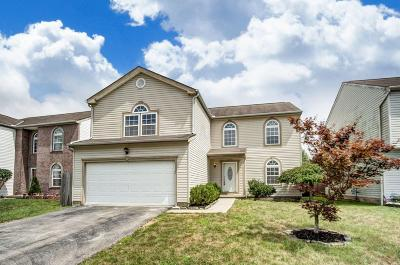 Galloway Single Family Home Contingent Finance And Inspect: 970 Meadow Downs Trail