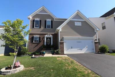 Galloway Single Family Home Contingent Finance And Inspect: 6366 Oak Trail Drive