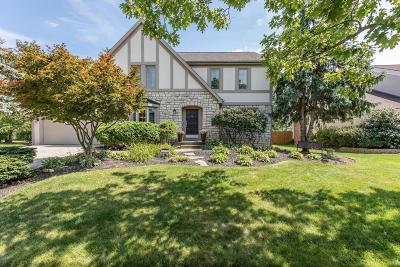 Dublin Single Family Home Contingent Finance And Inspect: 7667 Worsley Place