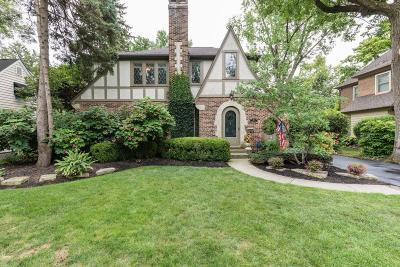 Upper Arlington Single Family Home For Sale: 1693 Cardiff Road