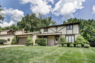 Westerville Single Family Home For Sale: 572 Liberty Lane