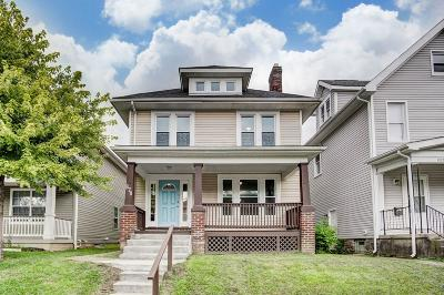 Single Family Home For Sale: 878 Gilbert Street