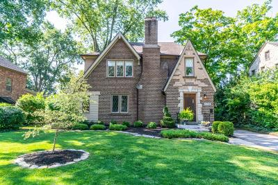 Upper Arlington Single Family Home Sold: 1701 Cardiff Road