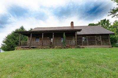 Mount Vernon OH Single Family Home Contingent Finance And Inspect: $149,900