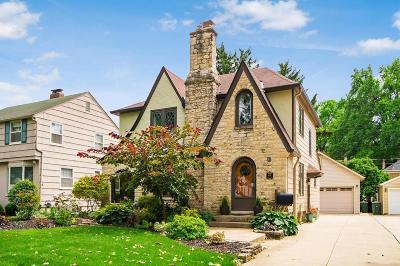 Clintonville Single Family Home Contingent Finance And Inspect: 419 Fallis Road